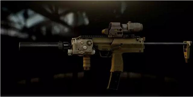 HK MP7.jpg