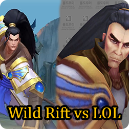 Wild Rift vs League of Legends: Champions, Map, Gameplay & More