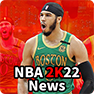 NBA 2K22 Release Date, Features, Consoles and other information you should know
